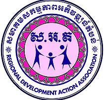 Regional Development Action Association